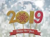 Logithèque vous souhaite une excellente année 2019