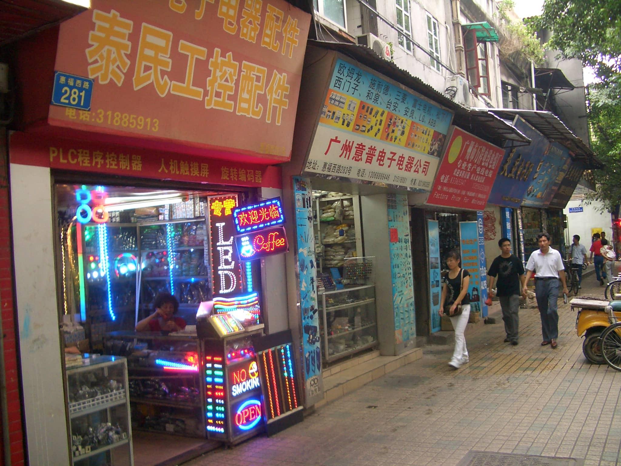 Faut-il acheter sur une boutique chinoise en ligne?