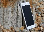 Comment surfer anonymement avec son smartphone ?