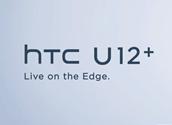 Le HTC U12+ dévoilé par le constructeur Taïwanais
