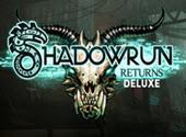 Le jeu Shadowrun Returns est gratuit sur le Humble Store !