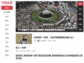 Google développerait une appli d'actus et un moteur de recherche pour la Chine