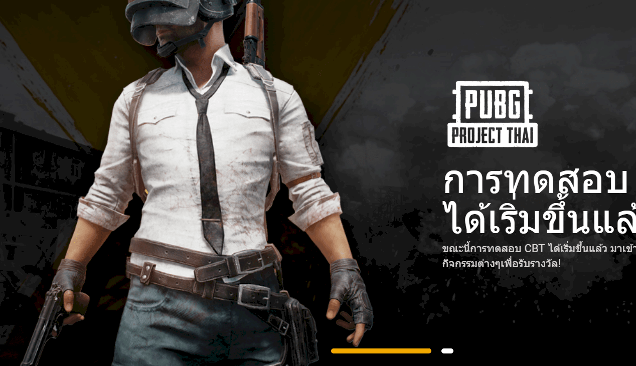 PUBG sort une version pour petites configs en Thaïlande
