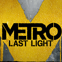 Metro: Last Light disponible sur PC