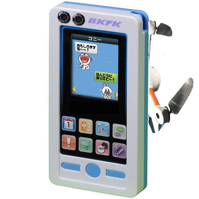 Le smartphone pour enfants de Xiawei retiré de la vente