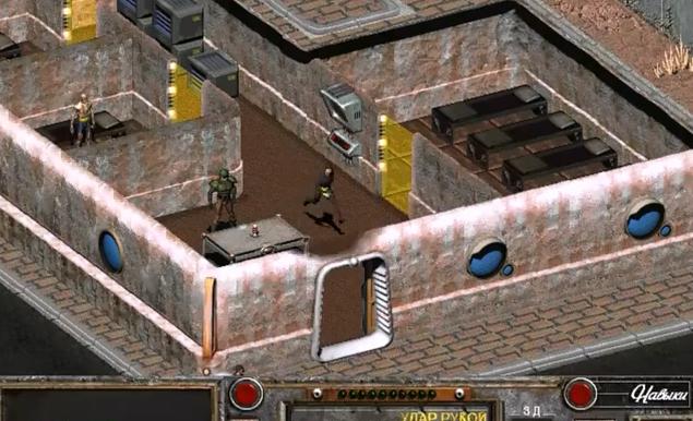 Capture d'écran Fallout Nevada (Anglais)