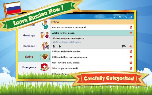 Capture d'écran Apprendre le russe