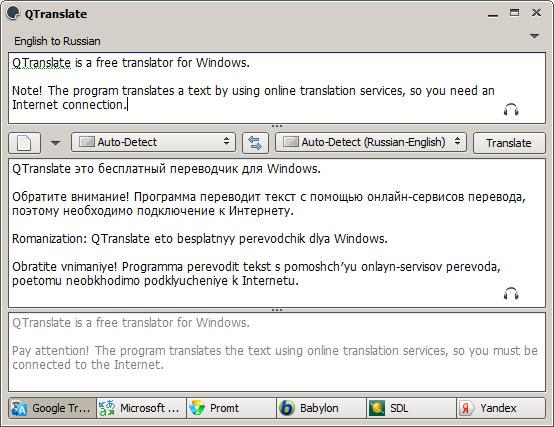 Capture d'écran QTranslate
