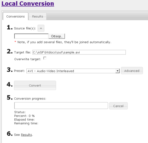 Capture d'écran Aviberry Video Encoding Server