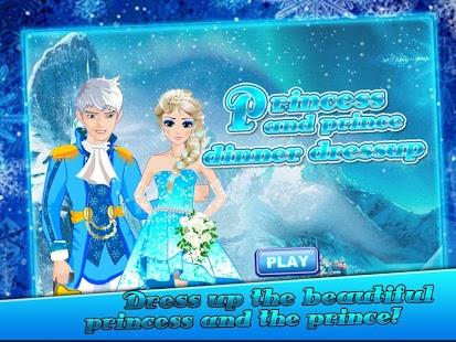 Capture d'écran Princess and prince dressup
