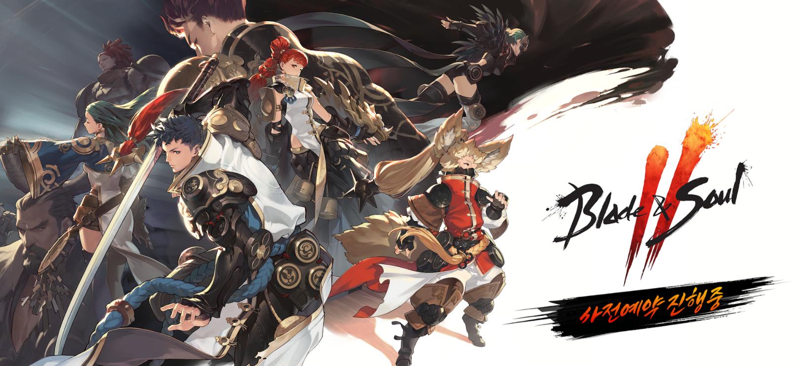 Capture d'écran Blade and Soul 2 Android