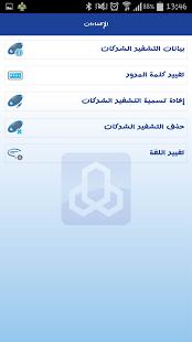Capture d'écran Business Token