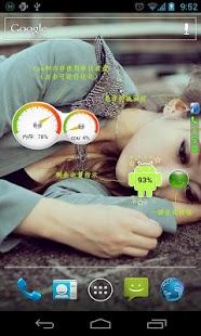 Capture d'écran Les experts de la batterie