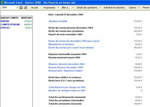 Capture d'écran GESTION 2000 BASIC