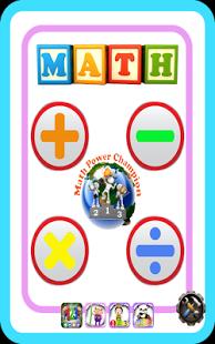 Capture d'écran Mathématiques pour les enfants