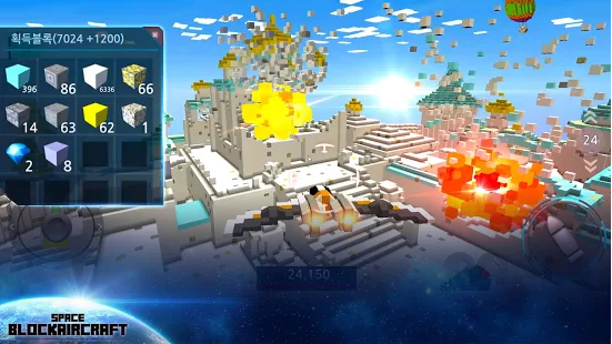 Capture d'écran BlockAircraft-Space