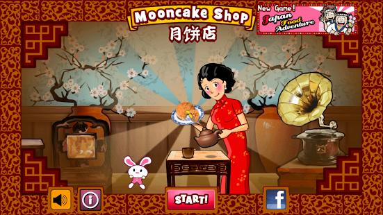 Capture d'écran Boutique de gâteaux de lune