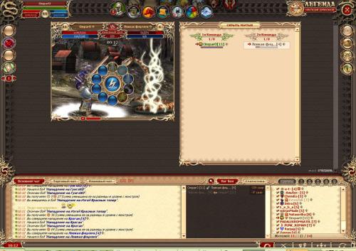 Capture d'écran Légende: La Guerre des Dragons