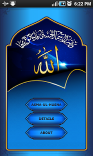 Capture d'écran Asma Husna – noms d'Allah