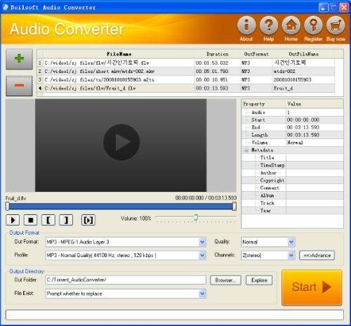 Capture d'écran Boilsoft Audio Converter
