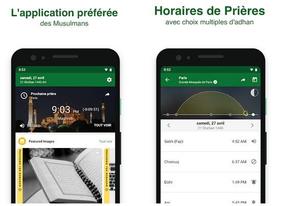 Capture d'écran Muslim Pro Ramadan 2017 iOS