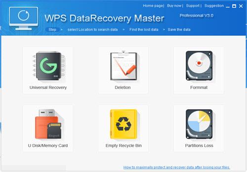 Capture d'écran WPS Data Recovery Master