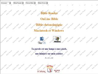 Capture d'écran Bible Reader