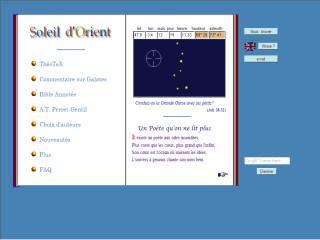 Capture d'écran Neviim