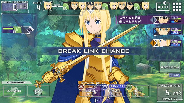Capture d'écran Sword Art Online Alicization Rising Steel Android