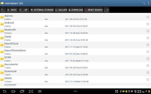 Capture d'écran SmartWho File Manager