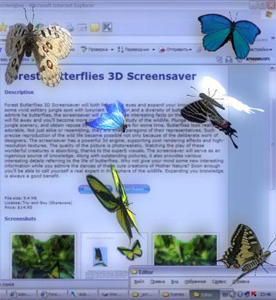 Capture d'écran Desktop Butterflies 3D Screensaver