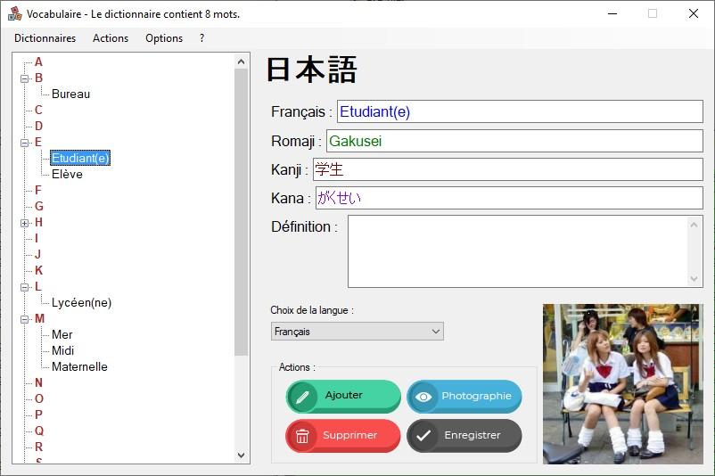 Capture d'écran Vocabulaire