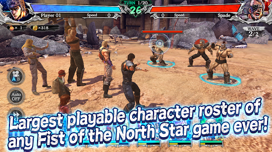 Capture d'écran Fist of the North Star Android