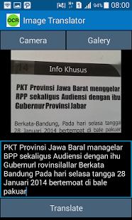 Capture d'écran Image Translator (OCR)