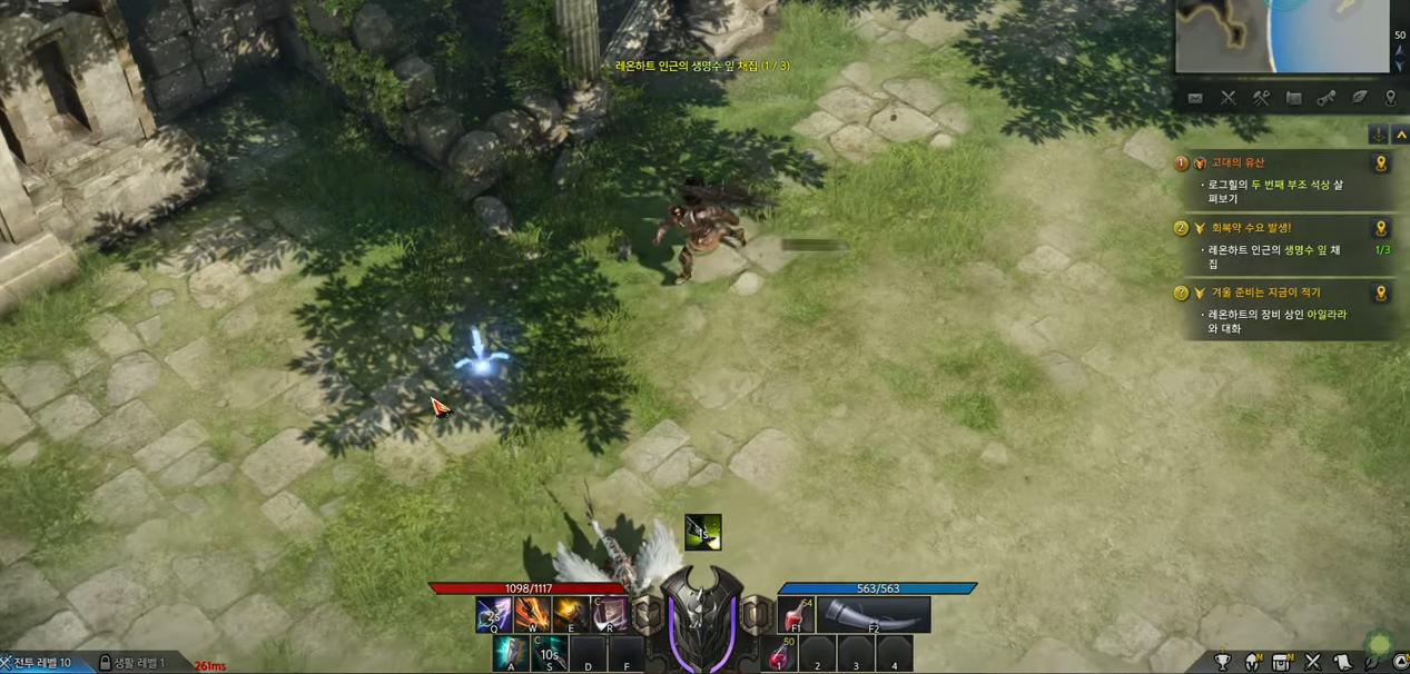 Capture d'écran Lost Ark