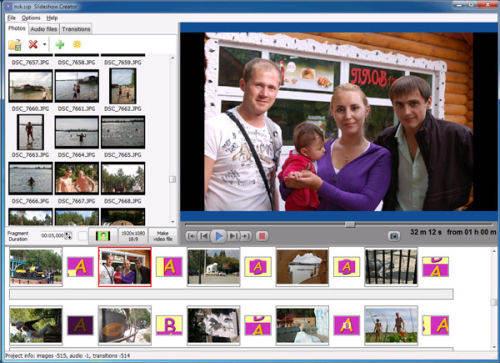 Capture d'écran Bolide Slideshow Creator