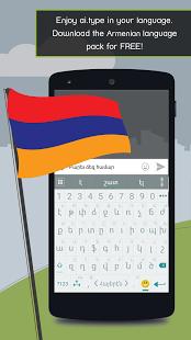 Capture d'écran Ai.type Armenian Predictionary