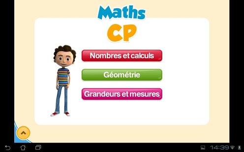 Capture d'écran ExoNathan Maths CP
