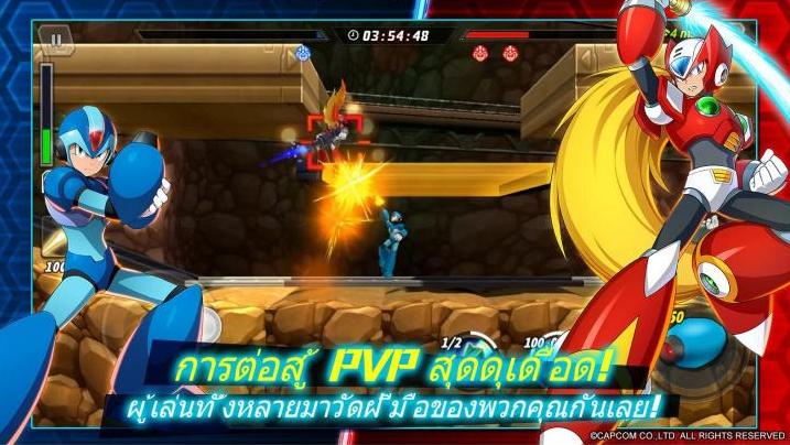 Capture d'écran Megaman X DiVE iOS