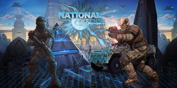 Capture d'écran National Defense:Space Assault