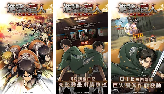 Capture d'écran Attack on Titan : Humanity's Last Hope IOS