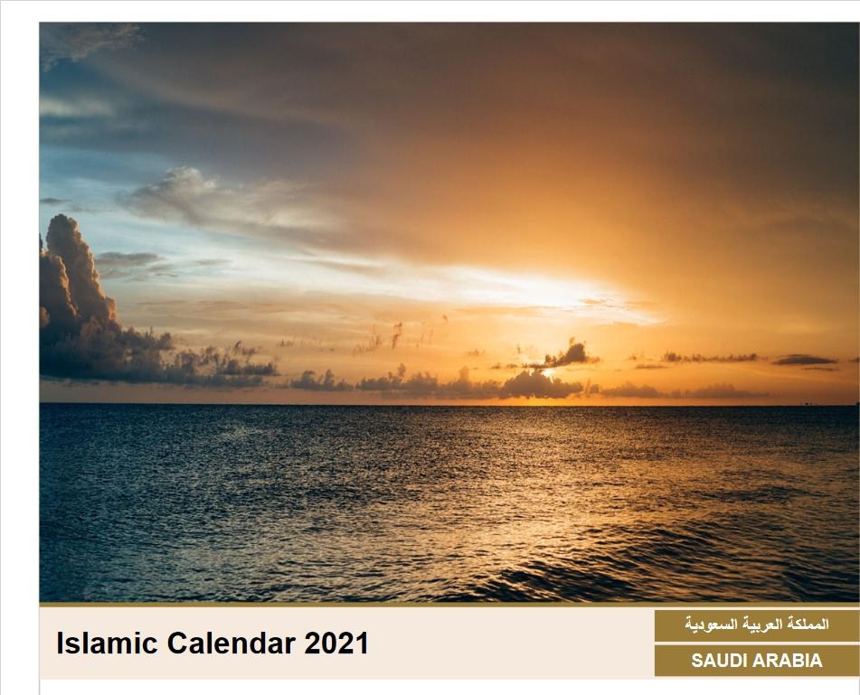Capture d'écran Calendrier Musulman 2021