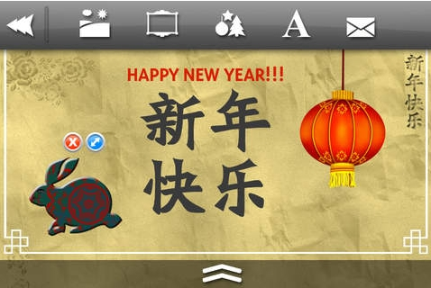 Capture d'écran Cartes Nouvel an chinois iOs