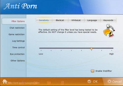 Capture d'écran Anti Porn
