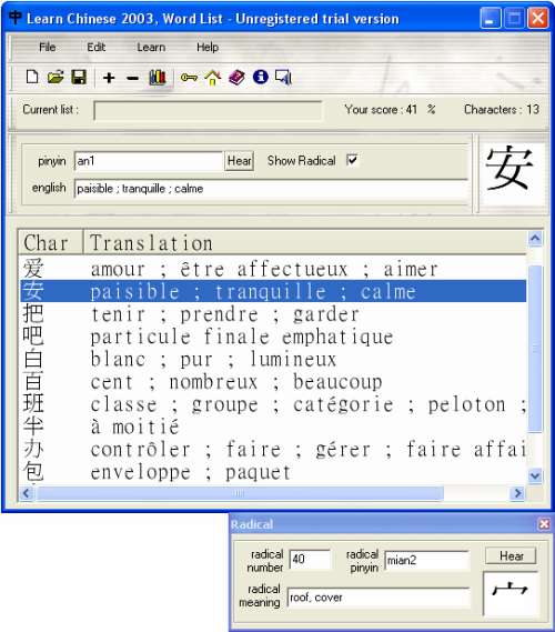 Capture d'écran Learn Chinese 2008