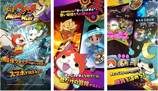 Capture d'écran Yo-Kai Watch Medal Wars IOS