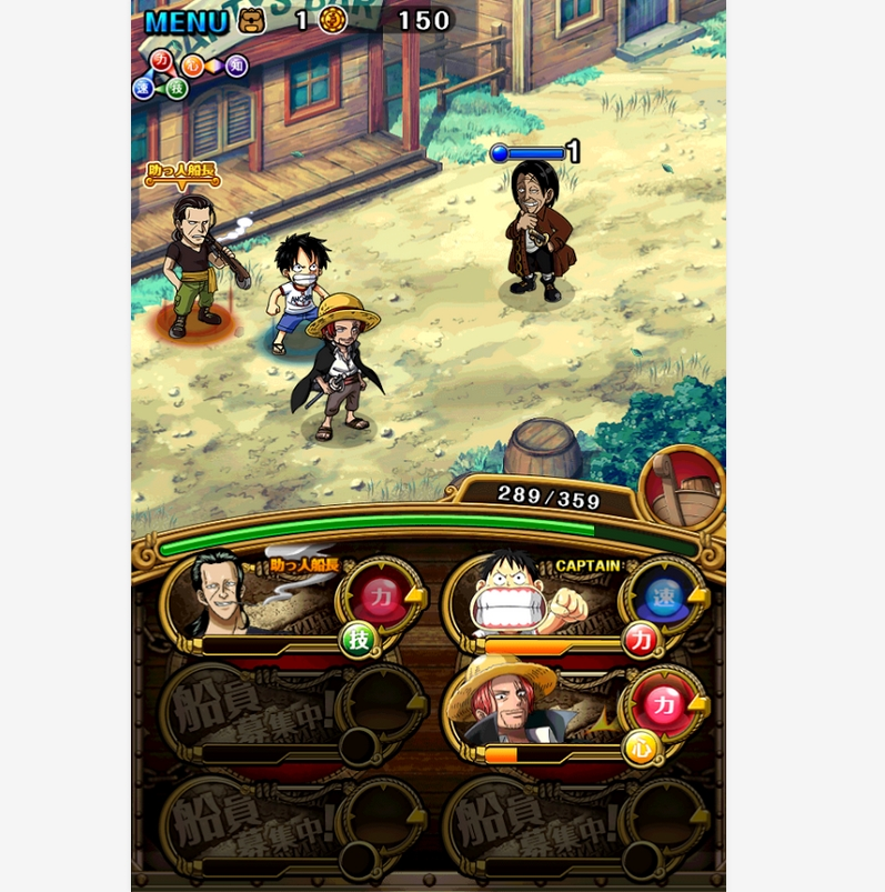 Capture d'écran One Piece Treasure Cruise Android