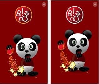 Capture d'écran Pétards du nouvel an chinois Android
