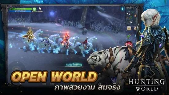 Capture d'écran Hunting World iOS