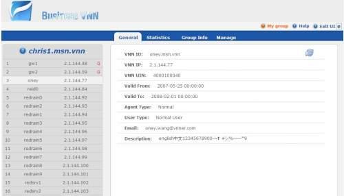 Capture d'écran VNN
